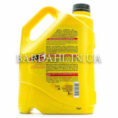 bardahl XTC 10w40 5L