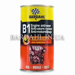 bardahl b#1